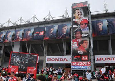 Japan-Grand-Prix-F1-Hrvatska